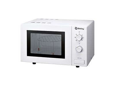 Balay 3WGB2018 - Horno Microondas Con Grill 18 Litros Blanco