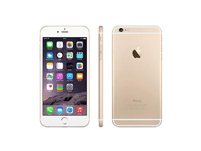 "Apple IPHONE 6 128GB GOLD - Telefono Movil 4,7"" Ios"