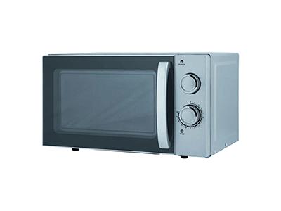 Orbegozo MI2018 - Horno Microondas Sin Grill 20 Litros Plata